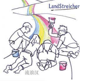 Landstreicher 2018 CD
